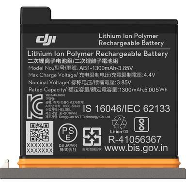 DJI DJI Osmo Action Battery