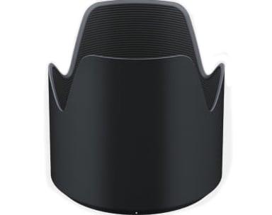 Tamron Lens Hood 70-200 VC G2 A025