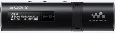 Sony Sony NWZ-B183 Walkman med inbyggd USB-minne