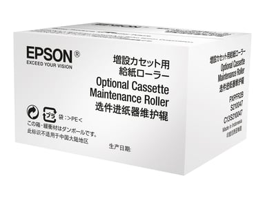 Epson Printer cassette maintenance roller