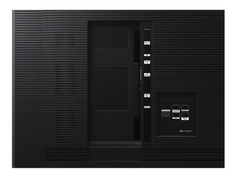 "Samsung QB75R 75"" 350cd/m² 4K UHD (2160p) 16:9"