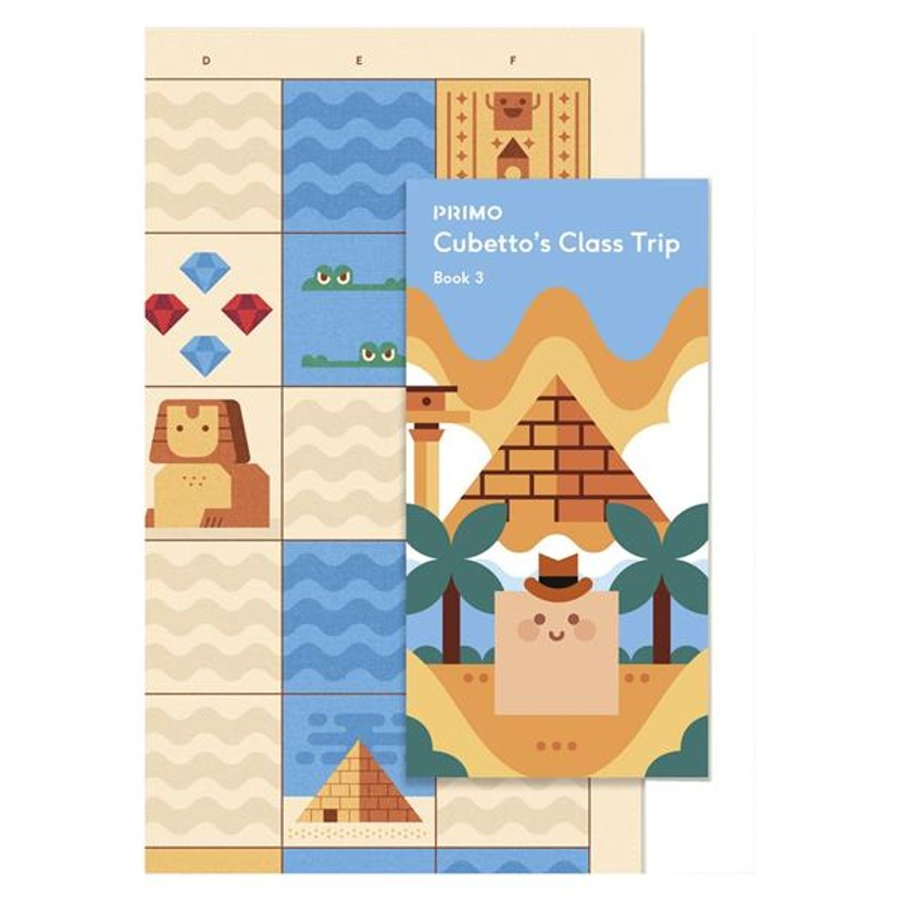 Primo Toys Ancient Egypt Adventure Pack