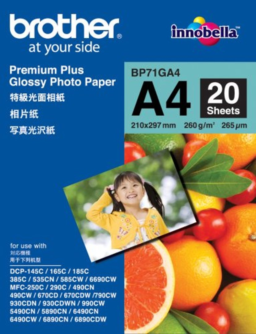 Brother Papir Photo Glossy A4 20-Ark 260g