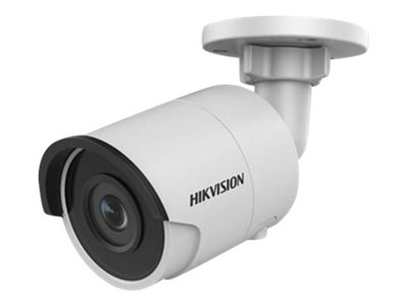 Hikvision Hikvision EasyIP 3.0 DS-2CD2085FWD-I