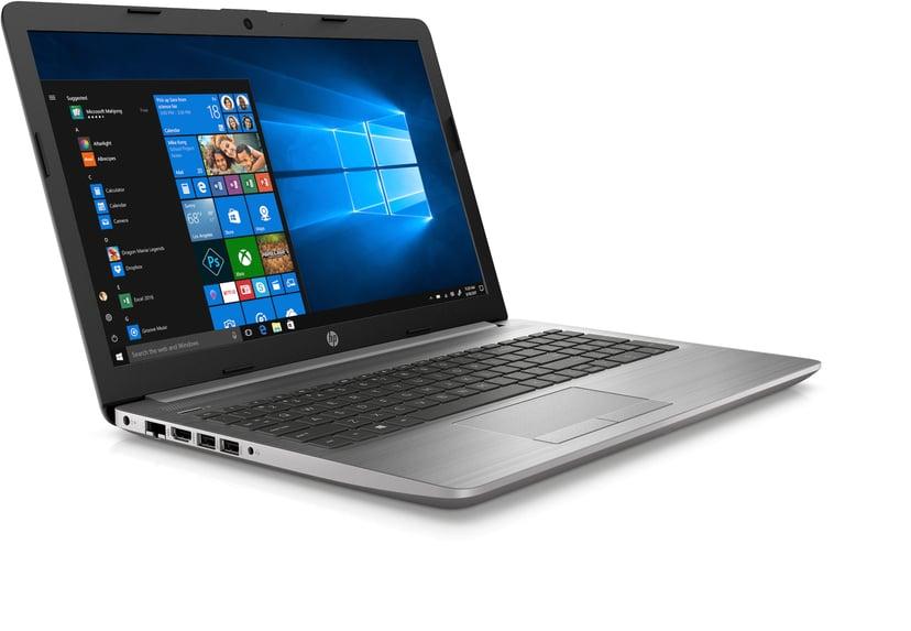"HP 255 G7 Ryzen 5 8GB 256GB SSD 15.6"""
